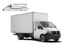 camion frigorifique GAZ A21R22 neuf